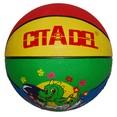 Мяч баскетбольный SPRINTER № 3 Игровой и тренировочный мяч для мини баскетбола. Полиуретан, нейлонов