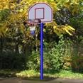 Баскетбольная стойка ''Вертикаль'' 2,5 м.