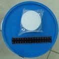 HTH Многофункциональные таблетки(мультихлор) 5в1 200 гр.