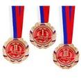 Медаль спортивная, металл ''3 место'', 7 см 529655